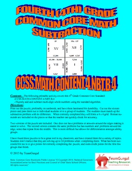 4th (Fourth) Grade Common Core - Multi Digit Whole Number Subtraction Puzzle