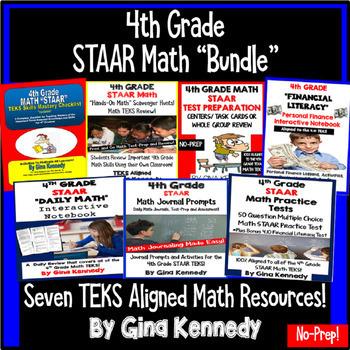 4th Grade STAAR Math Test-Prep Product BUNDLE