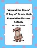 4th Grade 10 Day Math Cumulative Review Center Cards