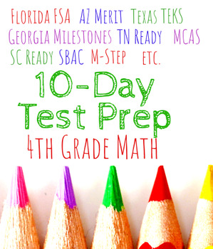 4th Grade 2019 Texas STAAR Assessment 10-day Review, no prep test prep, 60 qst