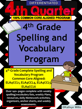 4th Grade 4th Quarter Spelling and Vocabulary Differentiated Program