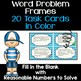 Word Problem Frames: Add, Subtract, & Multiply  - Differentiated Task Cards
