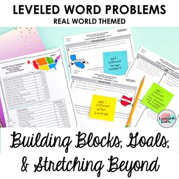 4th Grade Addition Subtraction Word Problems-Real-World Themed {Differentiated}