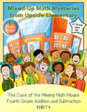 4th Grade Addition and Subtraction Math Mystery (4.NBT.4)