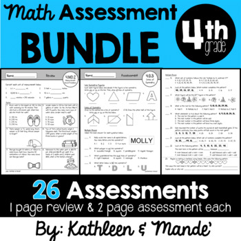 4th Grade Math Assessment BUNDLE: 26 Assessments