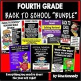 """4th Grade """"Back To School"""" Bundle!"""