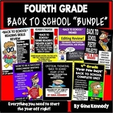 "4th Grade ""Back To School"" Reading and Writing Bundle!"