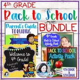 4th Grade Back to School Bundle