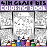 4th Grade Back to School Activities | 4th Grade Back to School Coloring Pages