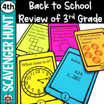 4th Grade Back to School Math Scavenger Hunt