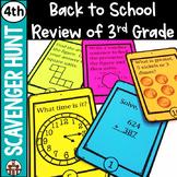 4th Grade Back to School Math Scavenger Hunt