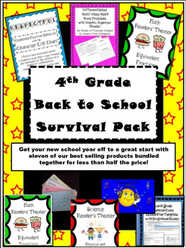 4th Grade Back to School Survival Pack