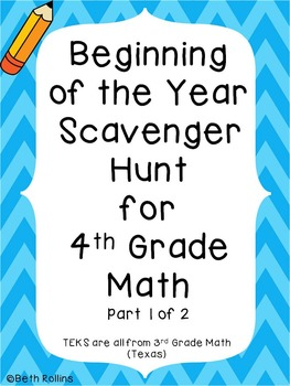 4th Grade Beginning of the Year Scavenger Hunt Part 1