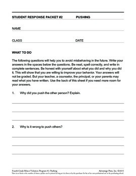 4th Grade Behavior Improvement Packet: Pushing