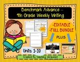 Benchmark Advance 4th Grade Writing Resources - EDITABLE BUNDLE