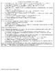 4th Grade CCSS ELA Checklist