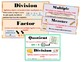4th Grade CCSS Math Vocabulary Word Wall Cards Bulletin Board / Centers 70 Cards