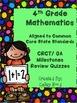 4th Grade Bundle GA Milestones, CC Science, SS, & Math Review Year Round Quizzes