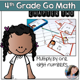 4th Grade Math Center Multiplication of 1 Digit Numbers