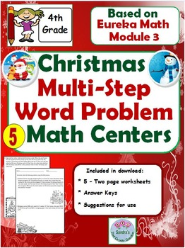 4th Grade Christmas Multi-Step Word Problems Based on Eure