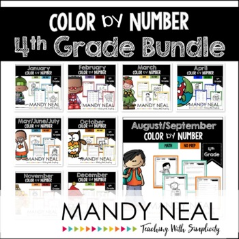 4th Grade Color By Number Math Bundle