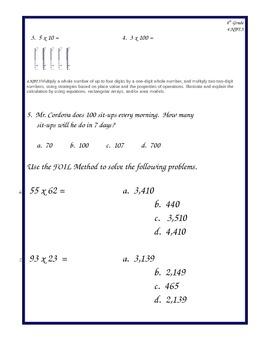 4th Grade Common Core 4.NBT.5 Assessment
