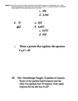 4th Grade Common Core Assessment 4.NBT.5