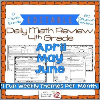 Math Morning Work 4th Grade Bundle