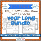 Math Morning Work 4th Grade Bundle Editable