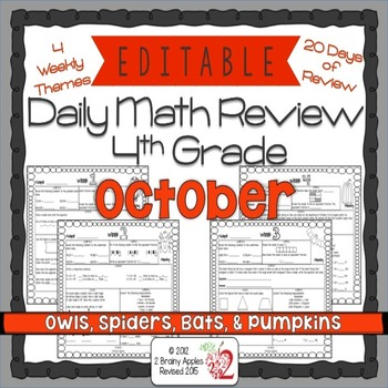 Math Morning work 4th Grade October Editable