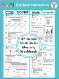 4th Grade Math Daily Skills Morning Workbook