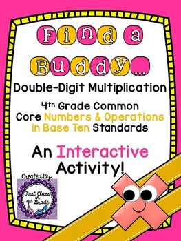 4th Grade Common Core Double-Digit Multiplication (Find a Buddy)
