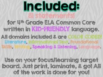 """4th Grade Common Core ELA """"I Can"""" Statements (Zebra)"""