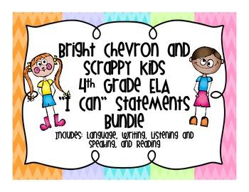 "4th Grade Common Core ""I Can"" Statements ELA Bundle"