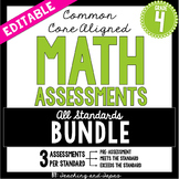 4th Grade Common Core Math Assessment - BUNDLE