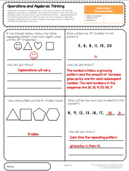 4th Grade Common Core Math Assessment -Operations and Algebraic Thinking