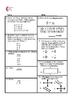 4th Grade Common Core Math Assessment SHORT Form B (10 Que