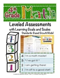 4th Grade Math Assessment with Learning Goals and Scales -