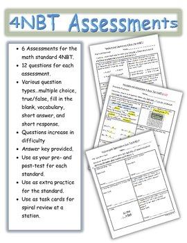 4th Grade Common Core Math Assessments 4 NBT 1 - 4 NBT 6