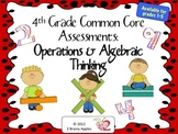 Math, Operations, Division, Addition, Subtraction, Multiplication 4th Grade