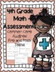 4th Grade Common Core Math Assessments and Student Data Gr