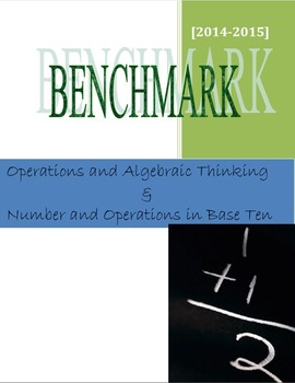 4th Grade Common Core Math Benchmark: Number Operations and Algebraic Thinking