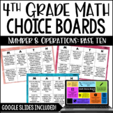 4th Grade Common Core Math Choice Boards {Number and Operations: Base Ten}