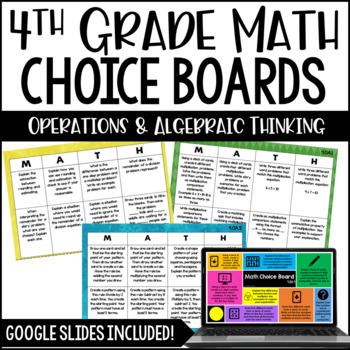 4th Grade Common Core Math Choice Boards {Operations and Algebraic Thinking}