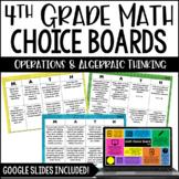 4th Grade Math Choice Boards -Operations & Algebraic Think