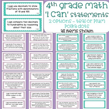 "4th Grade Common Core Math ""I Can"" Statements - 2 color options - plum and teal"