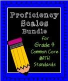 4th Grade Common Core Math Proficiency Grading Scales BUNDLE
