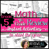 5th Grade Math Spiral Review of 4th Grade Common Core Skills