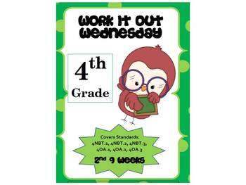 4th Grade Common Core Math Review:  Work it Out Wednesday