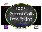 4th Grade Common Core Math Student Data Folder